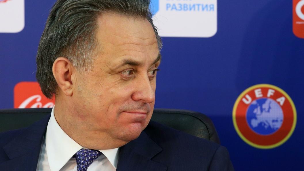 Мутко обещал компенсировать отмену спортивных турниров в России, но не сейчас