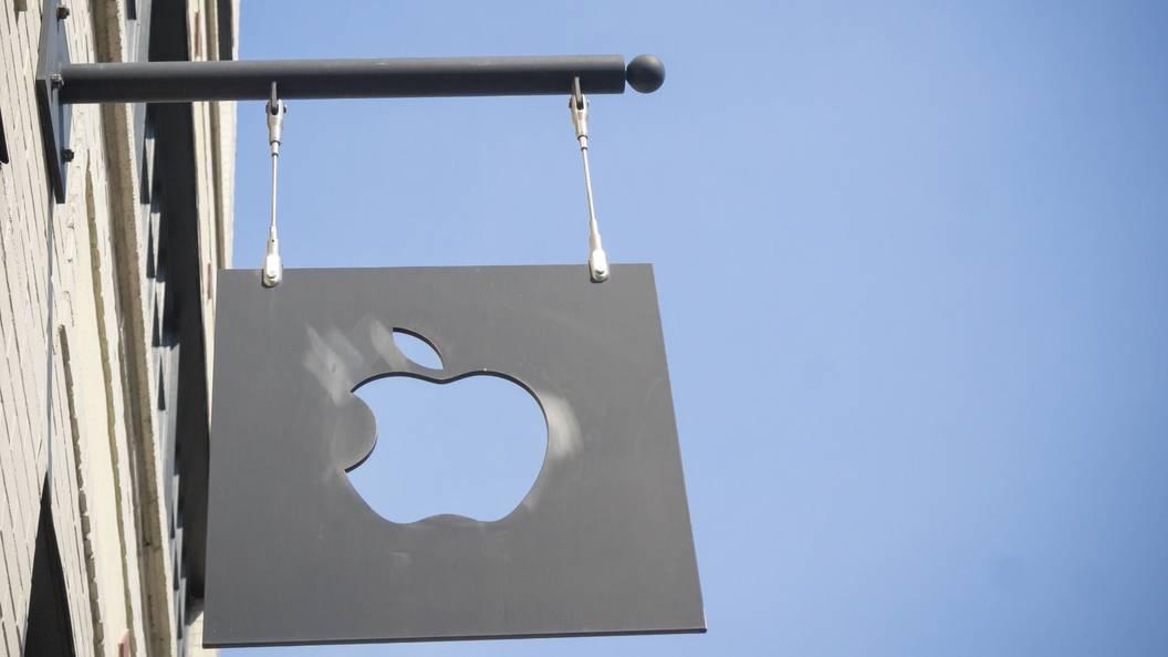 iPhone 8 закроет все данные, узнав шпиона по лицу