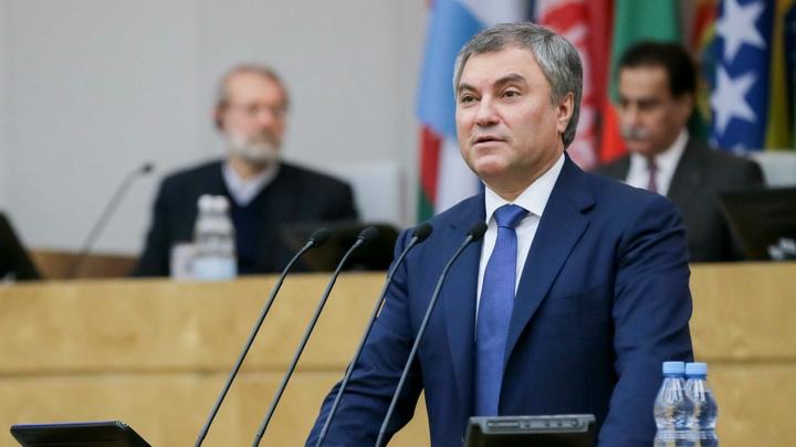 Володин: В пятницу Госдума примет заявление в связи с решением МОК