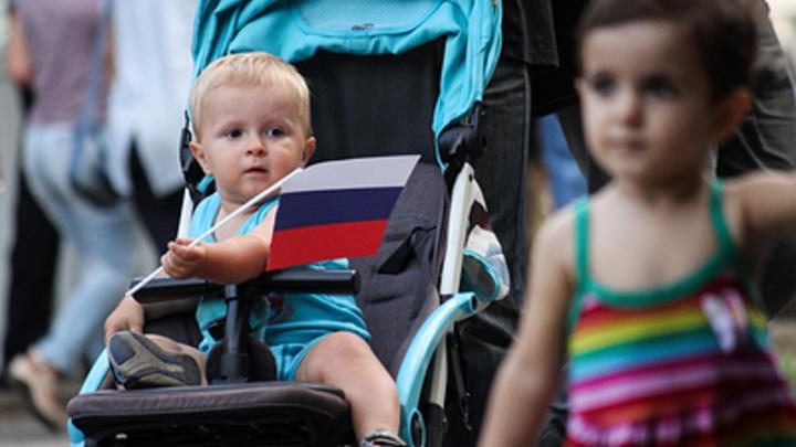 Не угадаете ни одного: Где в России самый большой прирост населения? Журналист кремлёвского пула интригует