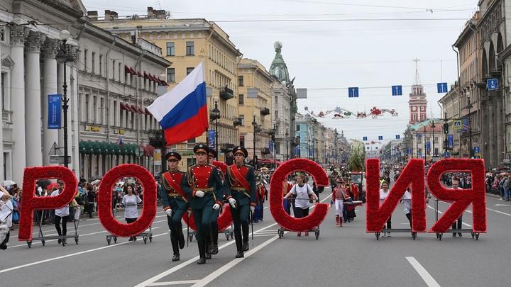 Рост патриотизма и День России: Есть ли взаимосвязь?