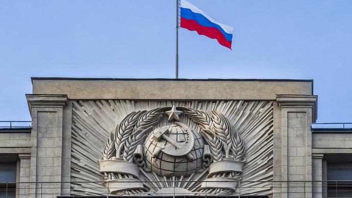 Госдума о газовом законопроекте США против России: Прикрывают экономические интересы политическими шагами