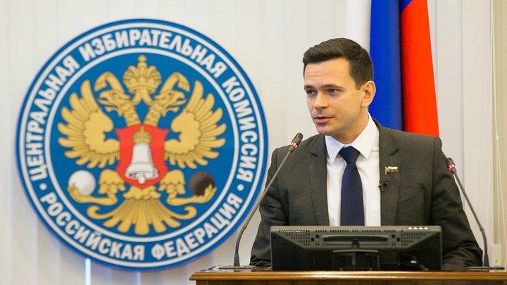 Сдался оплот совести: Оппозиционера Илью Яшина постиг крах