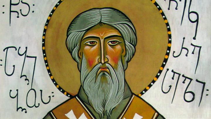 Ангел Кахетии. Священномученик Авив, епископ Некресский. Церковный календарь на 12 декабря