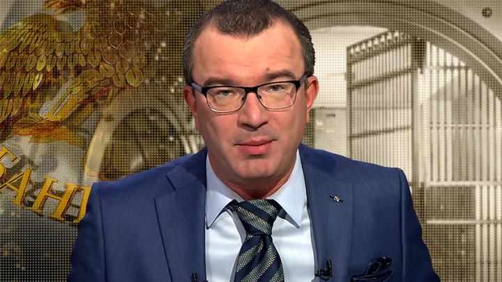Юрий Пронько: Банкиры - неприкосновенная каста. Кто ответит за финансовый криминал?