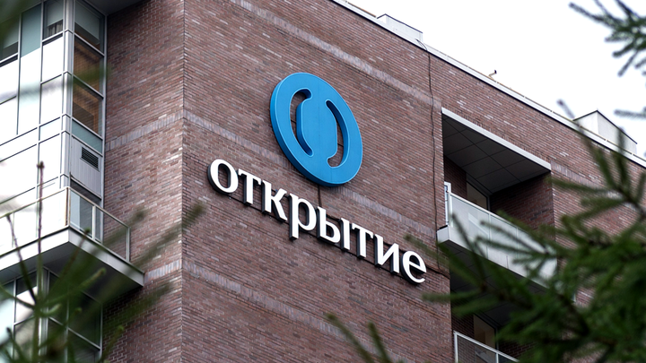 В черную дыру банка Открытие вольют более триллиона рублей