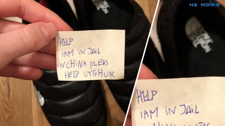 «Помогите, я в тюрьме!» Петербуржец получил кроссовки с мольбой о помощи из Китая