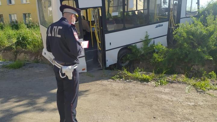 ДТП с автобусом в Лесном 10 июня: онлайн-трансляция