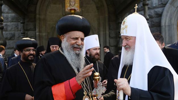 Христианская Африка в Третьем Риме: Россия встретила Эфиопского Патриарха Абуну Матфия