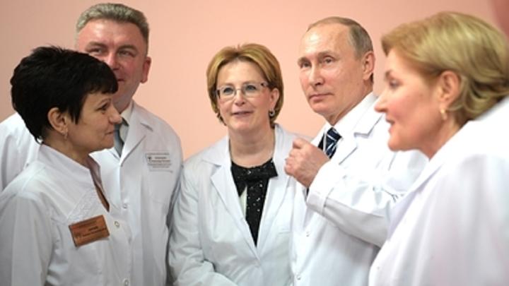 Увлеченные бумажками, а не людьми: Путин раскритиковал закрытие больниц в регионах