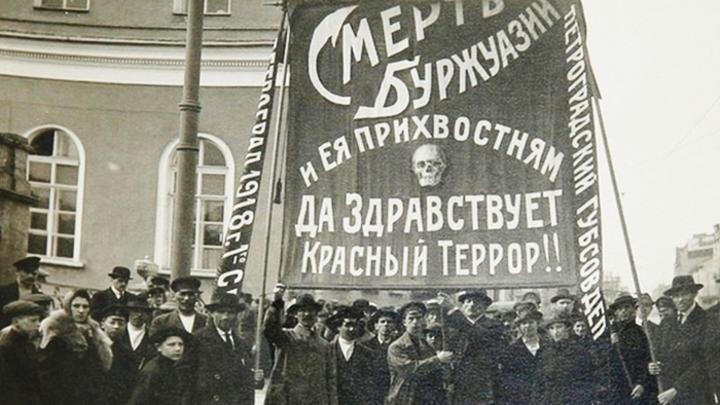 Террор начался не в 1937-м