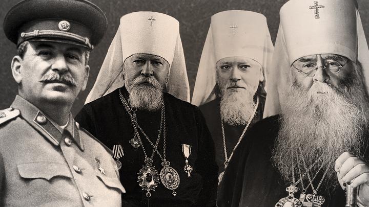 Переломный 1943-й: 75 лет назад Сталин принял в Кремле будущего Патриарха