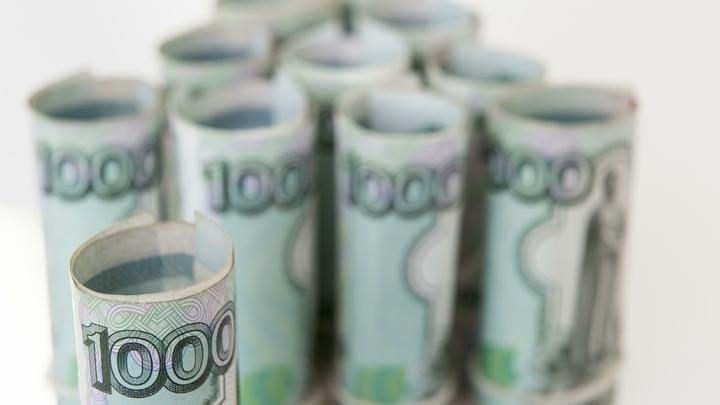 В Госдуме раскрыли, что последует за конфискацией 38 миллиардов у депутата