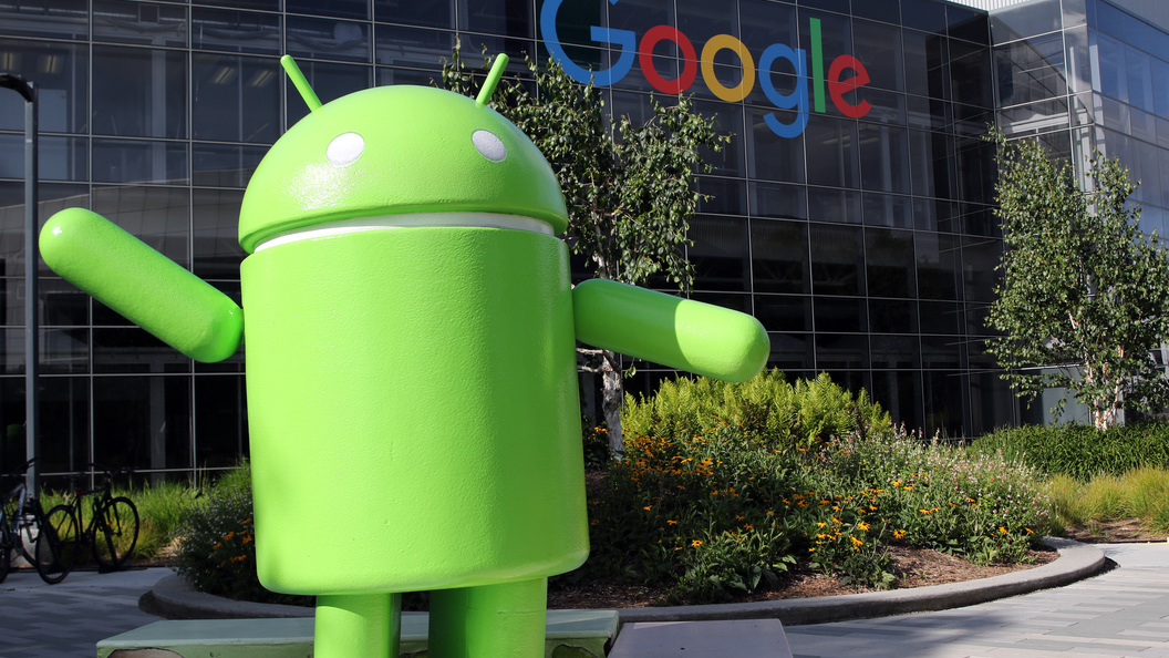 Роскомнадзор обеспокоила дискриминация Google российских СМИ
