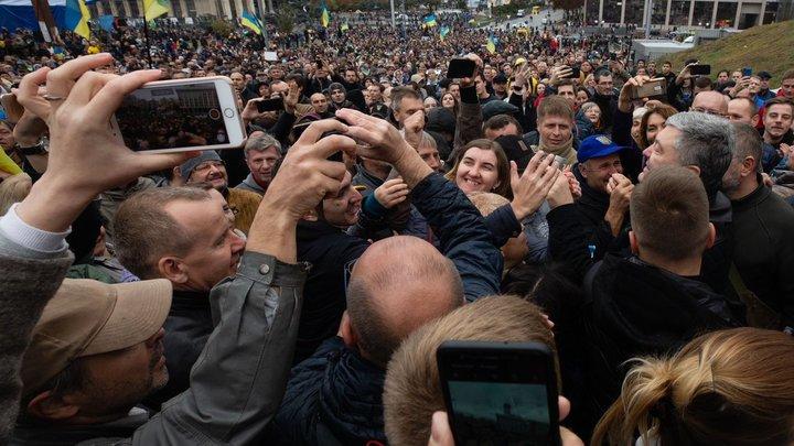 На Украине подсчитали цену незалежности: Во сколько Киеву обошёлся кастрюльный бунт