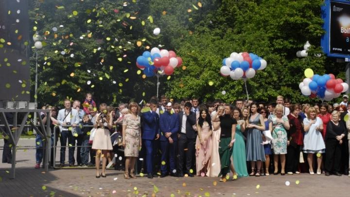 Выпускной вечер в 2021 году в Кузбассе: формат мероприятия, какого числа пройдет, ограничения
