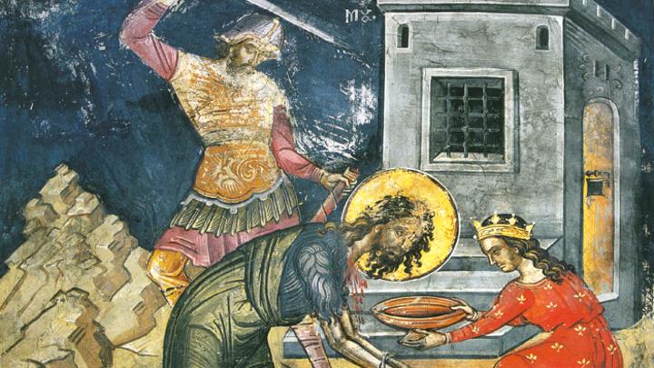Усекновение главы Иоанна Крестителя. Православный календарь на 11 сентября