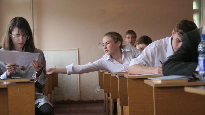 Экзамен по русскому хотят сделать устным