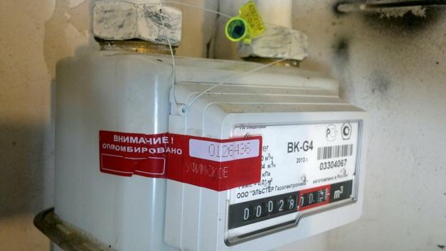 Любителей подкрутить счетчик газа ждет 10-кратный штраф - Минстрой