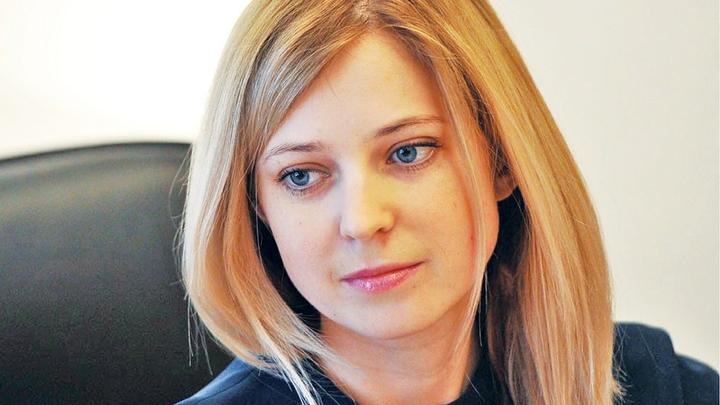 Поклонская воззвала к совести авторов публикаций о казнях в Чечне