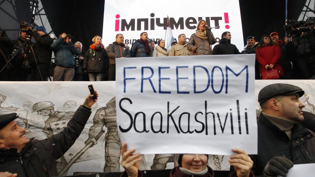 Сторонники Саакашвили выдвинули 4 требования кРаде