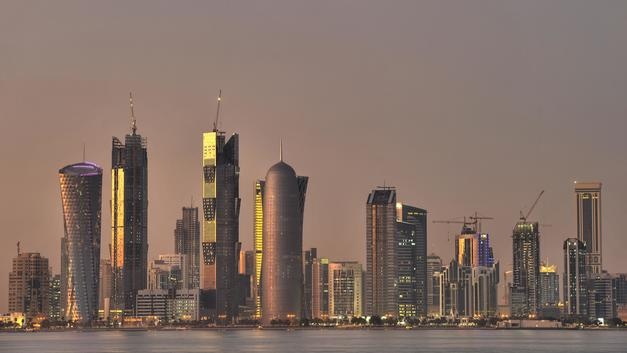 В ОПЕК раскрыли содержание обращения Катара о выходе из объединения