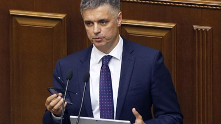В Киеве допустили полный отказ от Донбасса: И никогда не возвращаться