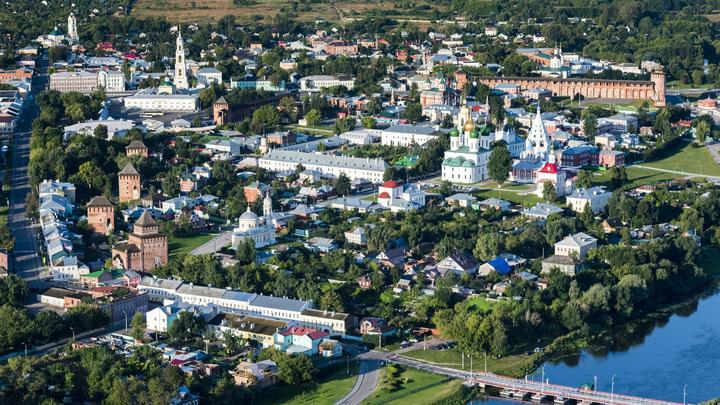 Владимир Путин присвоил подмосковной Коломне звание «Город трудовой доблести»
