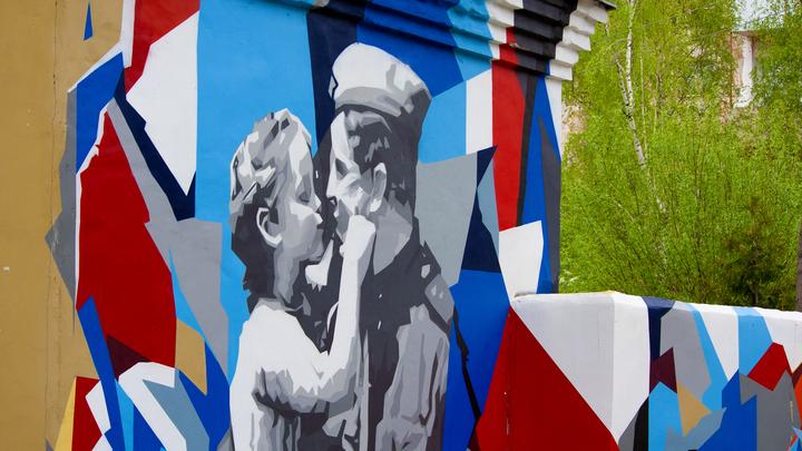 Нижний Новгород украсил антивоенный стрит-арт
