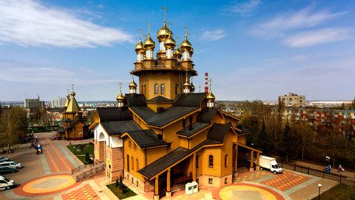 Православный календарь на 19 июля