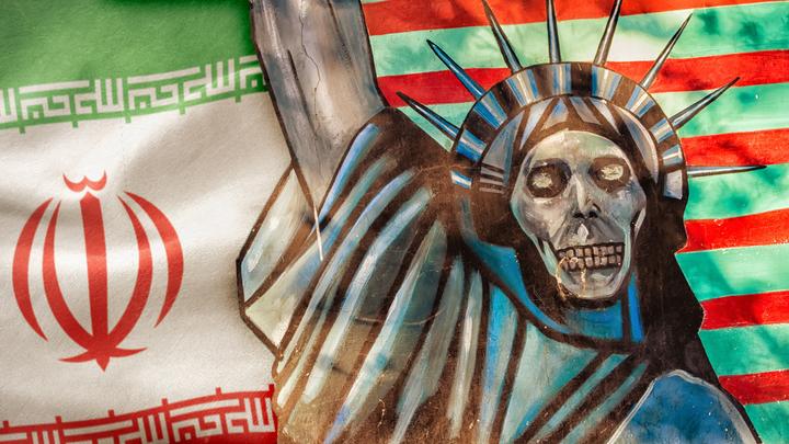 США затягивают экономическую удавку на шее Ирана