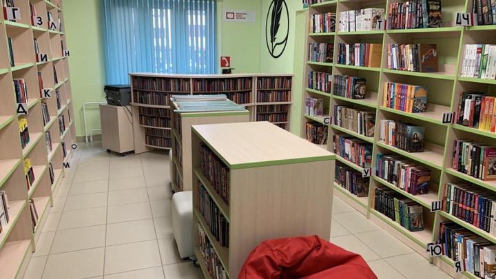 «Культурную» драку в Российской национальной библиотеке разняли сотрудники Росгвардии
