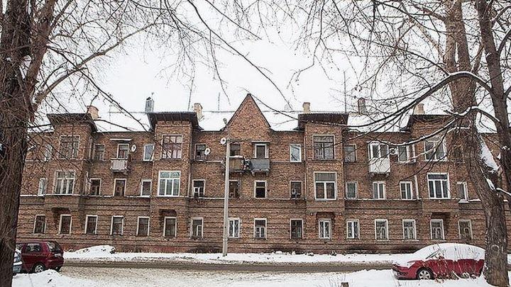В Челябинске под снос пойдут семь редких домов