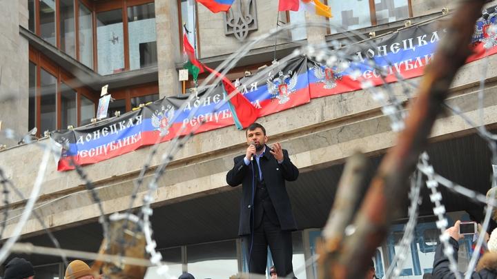 Представители Донбасса поставили на место американца Курта Волкера