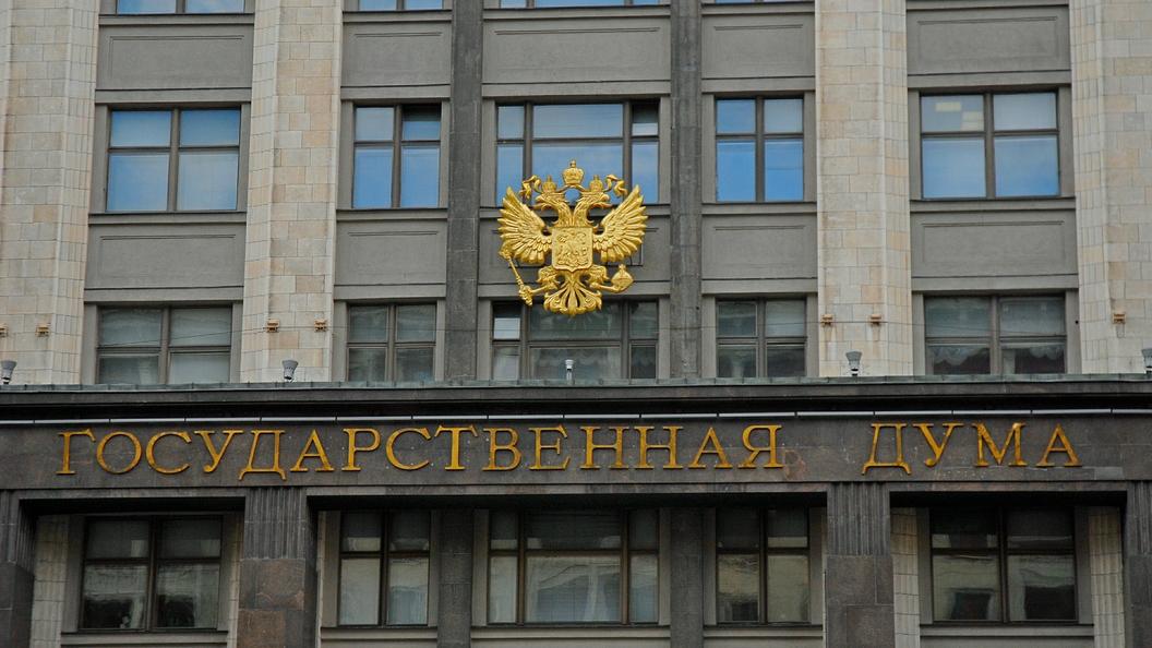 Госдума упростит получение российского гражданства украинцами - СМИ