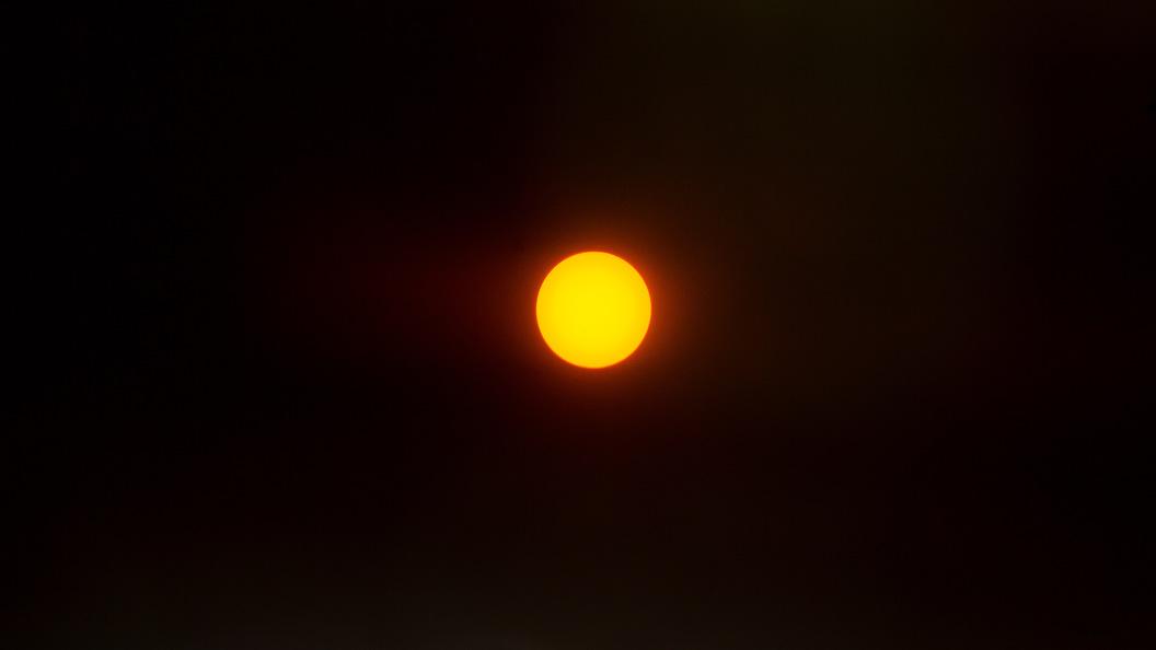 Астрономы назвали срок, когда Луна надолго заслонит Солнце