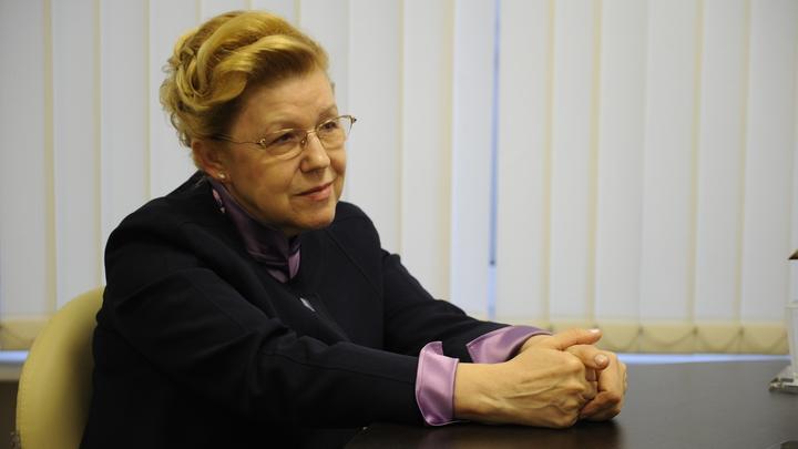 Это результат доверия людей: Сенатор Елена Мизулина награждена орденом Дружбы