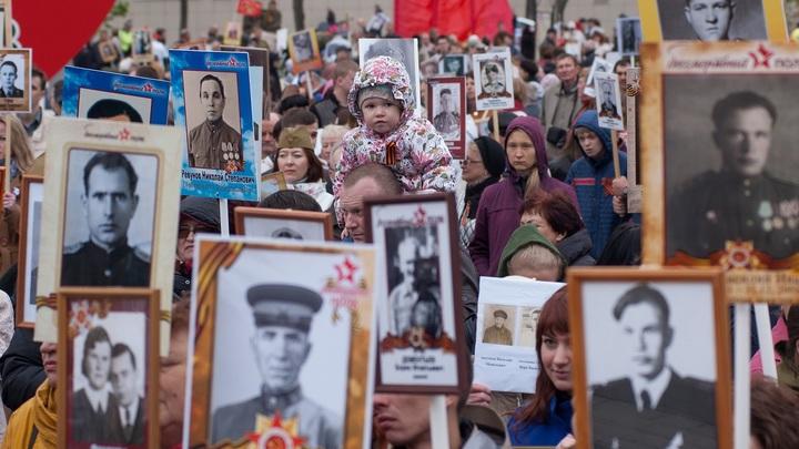 Марш Великой Победы: «Бессмертный полк» объединил весь мир