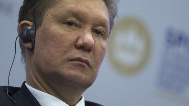Глава Газпрома сыронизировал над попаданием в санкционный список США