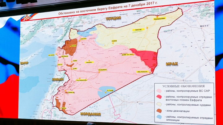 Проамериканские боевики похвалились сбитым самолетом правительства Сирии
