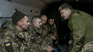украина банкротству
