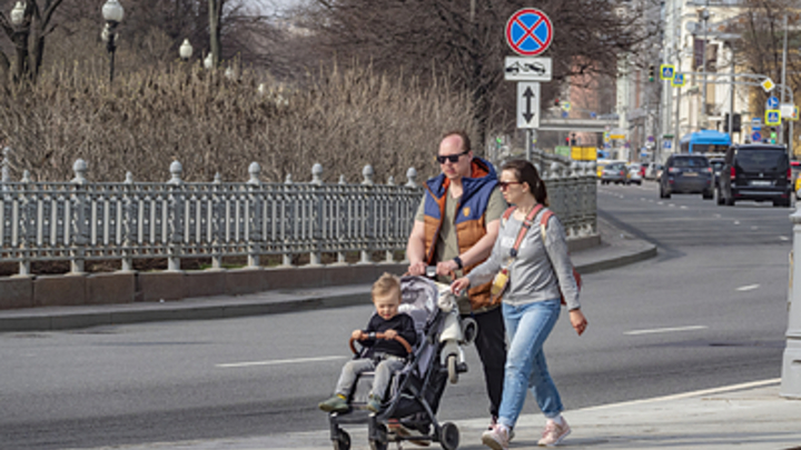 Забайкалье заняло 30-ю строчку в рейтинге регионов с самыми состоятельными семьями