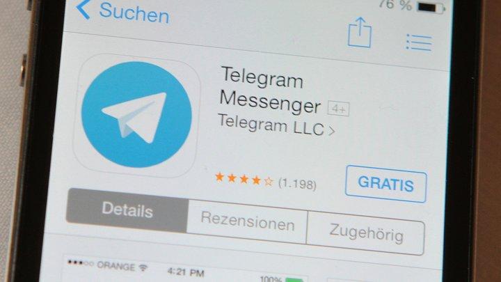 Telegram могут отключить уже 13 апреля