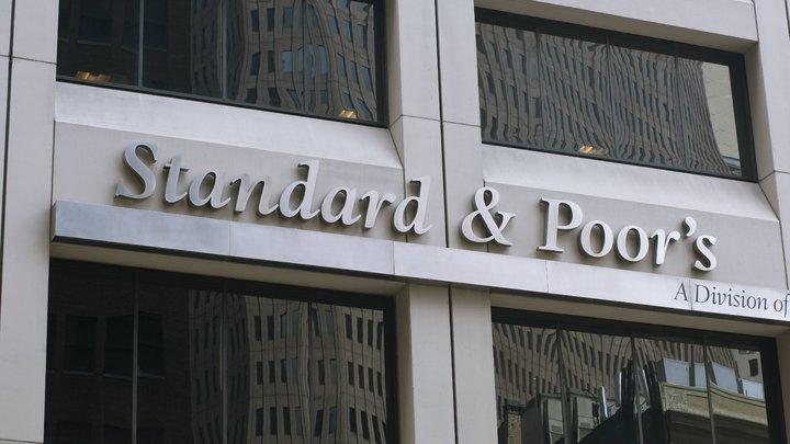 Агентство S&P подтвердило долгосрочные рейтинги Совкомбанка и Росевробанка