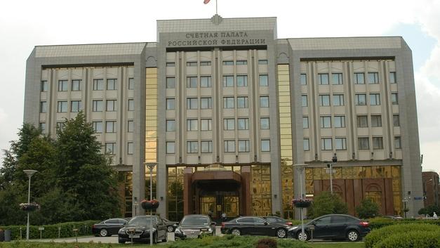 Счетная палата намерена расширить контроль за расходами в регионах