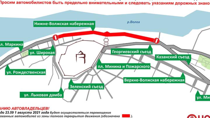 В Нижнем Новгороде закроют для движения улицы в двух районах города