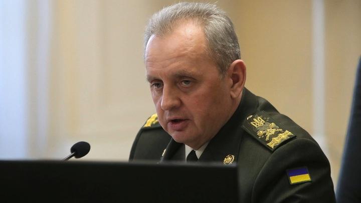 Начавший войну в Донбассе глава Генштаба ВСУ опасается уголовного преследования