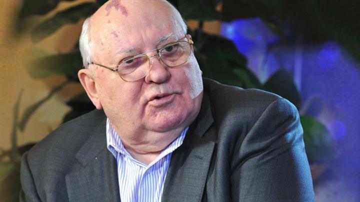 Может ли Горбачёв учить Путина, как Россию защищать?