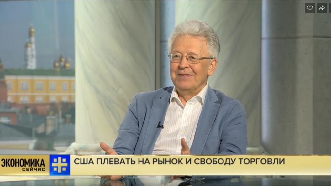 Валентин Катасонов: Через год Европе нечего будет терять 05.06.2018