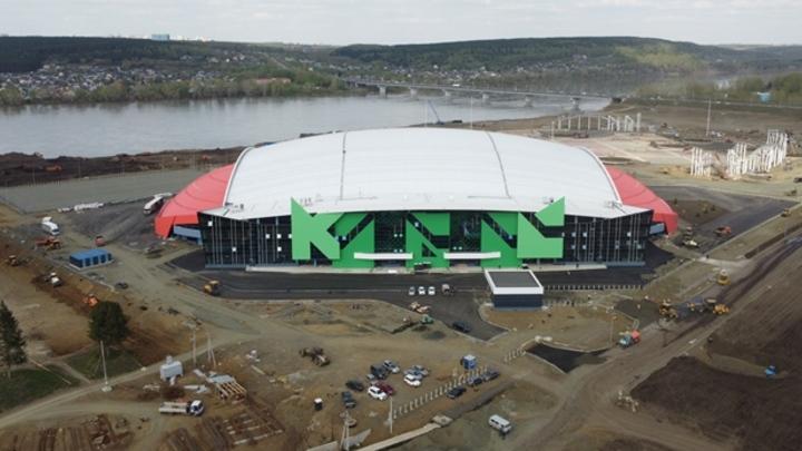 Ледовый дворец «Кузбасс» открывается в Кемерове 20 мая